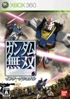 Dynasty Warriors Gundam for X360 Walkthrough, FAQs and Guide on Gamewise.co
