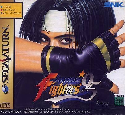 The King of Fighters '95 for SAT Walkthrough, FAQs and Guide on Gamewise.co