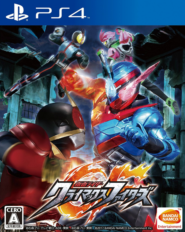Kamen Rider: Climax Fighters on PS4 - Gamewise
