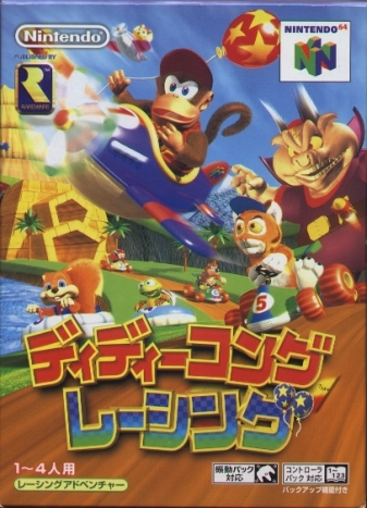 Diddy Kong Racing on N64 - Gamewise