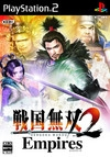 Samurai Warriors 2: Empires for PS2 Walkthrough, FAQs and Guide on Gamewise.co