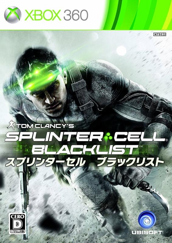 Tom Clancy's Splinter Cell: Blacklist [Gamewise]