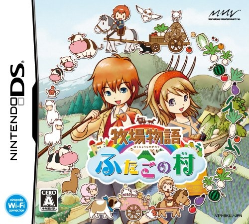 Harvest Moon: The Tale of Two Towns on 3DS - Gamewise