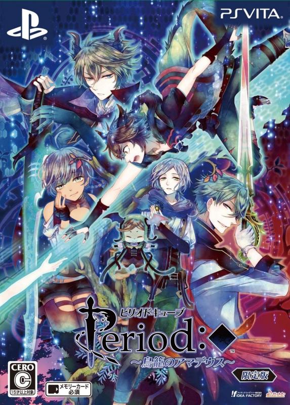Period Cube: Torikago no Amadeus | Gamewise