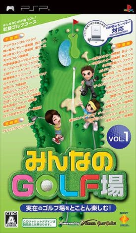 Minna no Golf Jou Vol.1 for PSP Walkthrough, FAQs and Guide on Gamewise.co