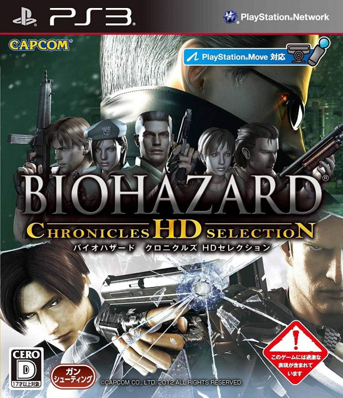 Resident Evil Chronicles HD on PS3 - Gamewise