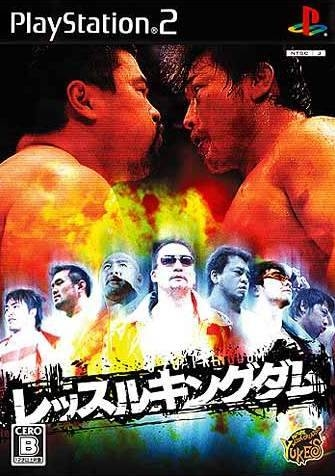 Wrestle Kingdom on PS2 - Gamewise