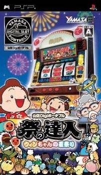Yamasa Digi Portable: Matsuri no Tatsujin - Win-Chan no Natsumatsuri on PSP - Gamewise