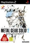 Gamewise Metal Gear Solid 2: Sons of Liberty Wiki Guide, Walkthrough and Cheats