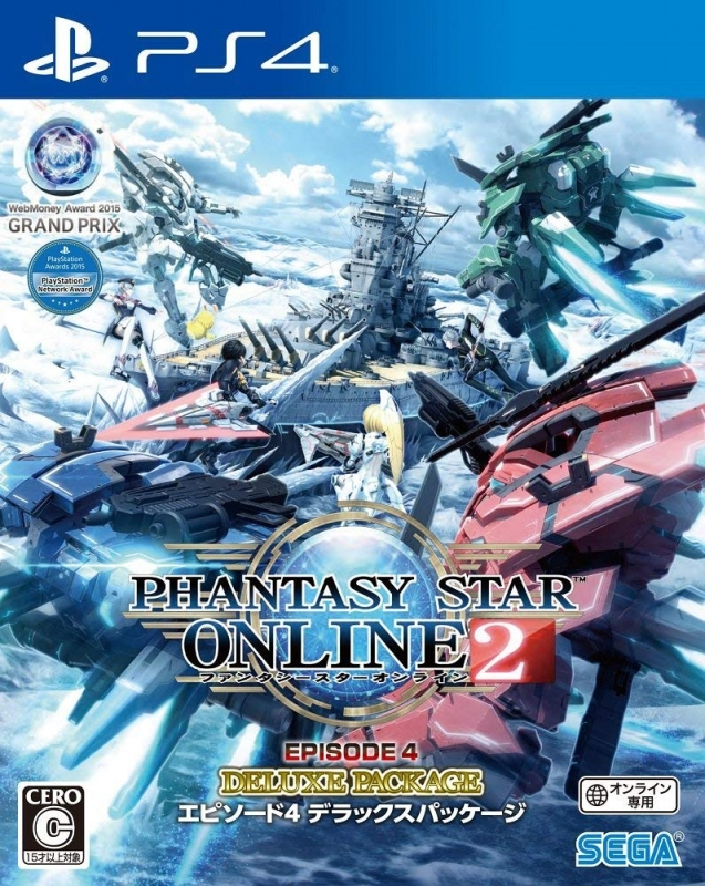Gamewise Phantasy Star Online 2 Episode 4: Deluxe Package Wiki Guide, Walkthrough and Cheats