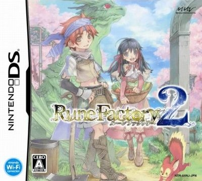 Rune Factory 2: A Fantasy Harvest Moon Wiki on Gamewise.co
