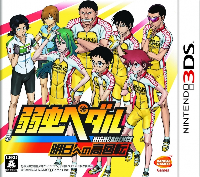 Yowamushi Pedal: Ashita he no High Cadence on 3DS - Gamewise