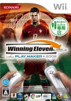 Pro Evolution Soccer 2008 Wiki - Gamewise