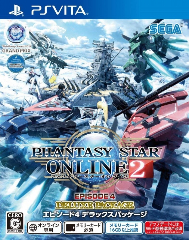 Phantasy Star Online 2 Episode 4: Deluxe Package for PSV Walkthrough, FAQs and Guide on Gamewise.co