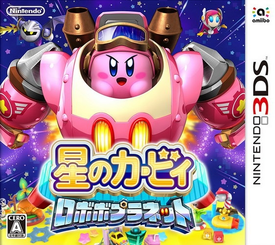 Kirby: Planet Robobot for 3DS Walkthrough, FAQs and Guide on Gamewise.co