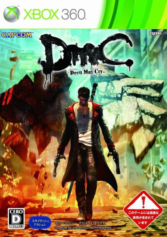 DMC | Gamewise