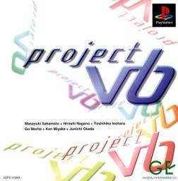 Project V6 Wiki on Gamewise.co