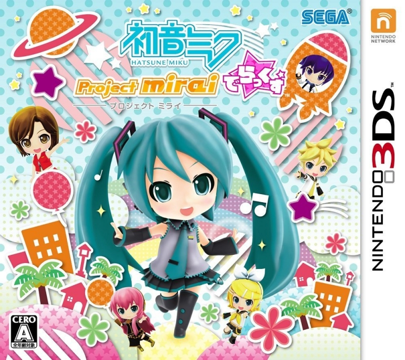 Hatsune Miku: Project Mirai DX for 3DS Walkthrough, FAQs and Guide on Gamewise.co