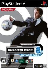 World Soccer Winning Eleven 8: Liveware Evolution Wiki - Gamewise