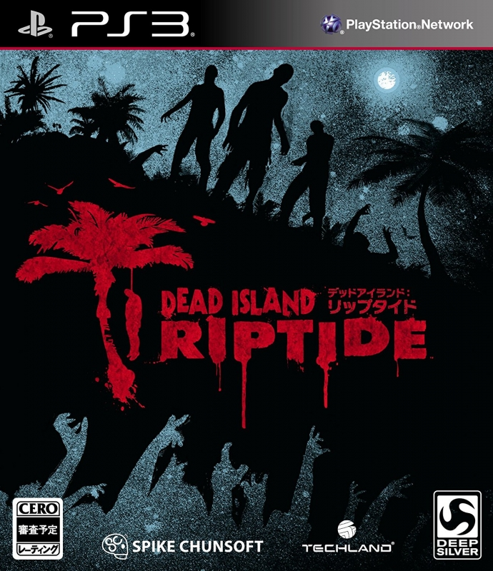 Gamewise Dead Island: Riptide Wiki Guide, Walkthrough and Cheats