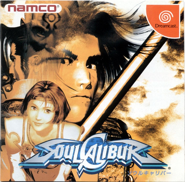 SoulCalibur Wiki on Gamewise.co