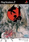 Okami on PS2 - Gamewise
