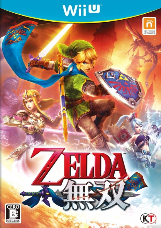 Hyrule Warriors Wiki - Gamewise
