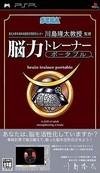 Touhoku Daigaku Mirai Kagaku Gijutsu Kyoudou Kenkyuu Center Kawashima Ryuuta Kyouju Kanshu: Nou Ryoku Trainer Portable on PSP - Gamewise