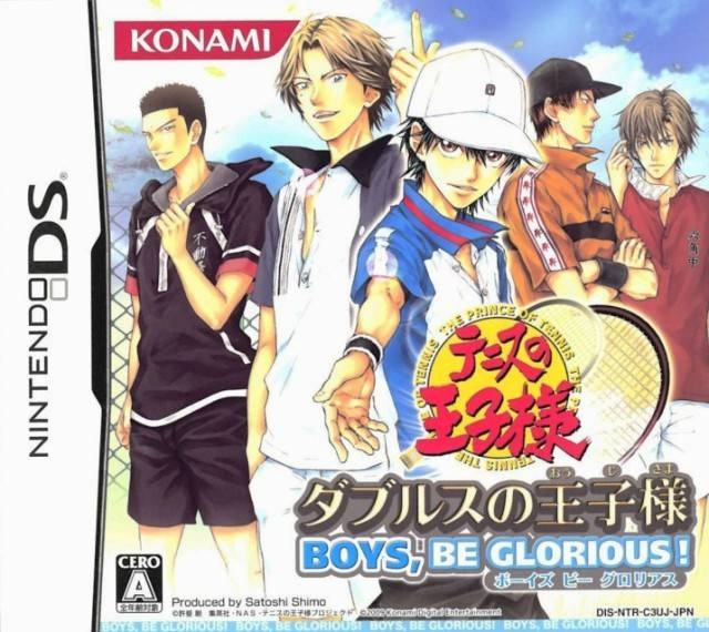 Tennis no Oji-Sama: Doubles no Oji-Sama - Boys, Be Glorious! on DS - Gamewise
