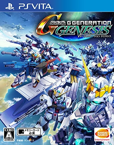 Gamewise SD Gundam G Generation Genesis Wiki Guide, Walkthrough and Cheats