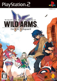 Wild ARMs 5 (jp sales) for PS2 Walkthrough, FAQs and Guide on Gamewise.co