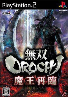 Warriors Orochi 2 (JP sales) for PS2 Walkthrough, FAQs and Guide on Gamewise.co