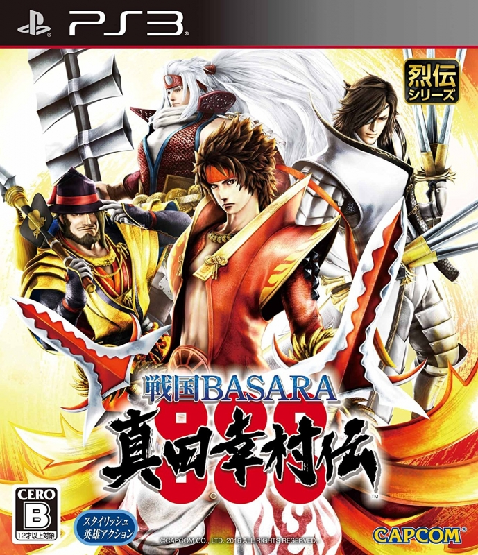 Sengoku Basara: Sanada Yukimura-Den for PS3 Walkthrough, FAQs and Guide on Gamewise.co