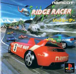 Ridge Racer for PS Walkthrough, FAQs and Guide on Gamewise.co