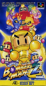 Super Bomberman 2 on SNES - Gamewise