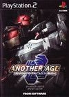 Armored Core 2: Another Age for PS2 Walkthrough, FAQs and Guide on Gamewise.co