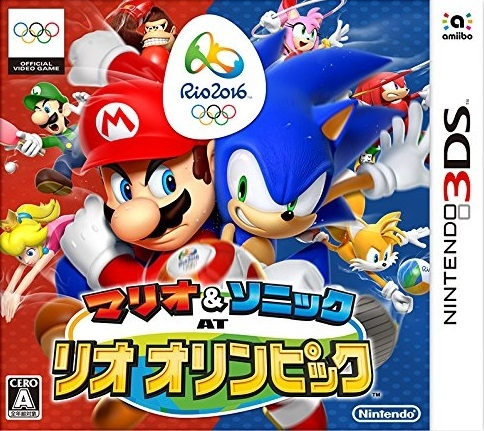 Mario & Sonic at the Rio 2016 Olympic Games [Gamewise]