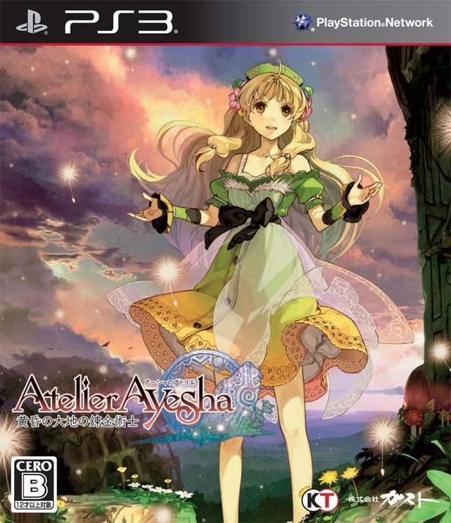 Atelier Ayesha: The Alchemist of the Land of Twilight [Gamewise]