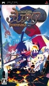Disgaea: Afternoon of Darkness Wiki on Gamewise.co