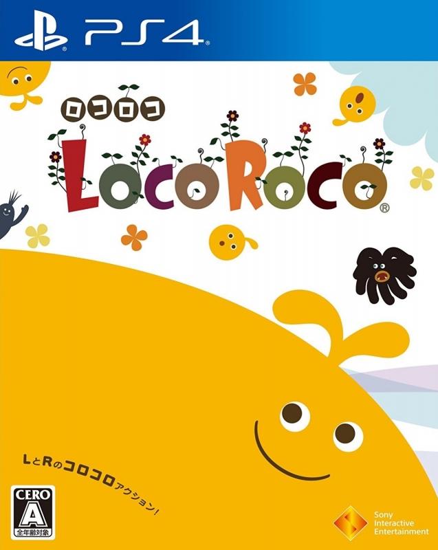 LocoRoco Remastered | Gamewise