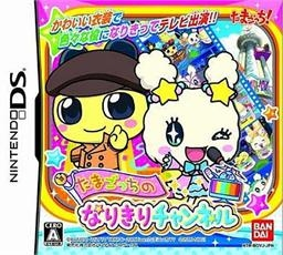 Tamagotchi no Narikiri Channel on DS - Gamewise