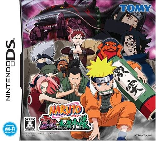 Gamewise Naruto RPG 3: Rejiuu vs Konoha Shoutai Wiki Guide, Walkthrough and Cheats