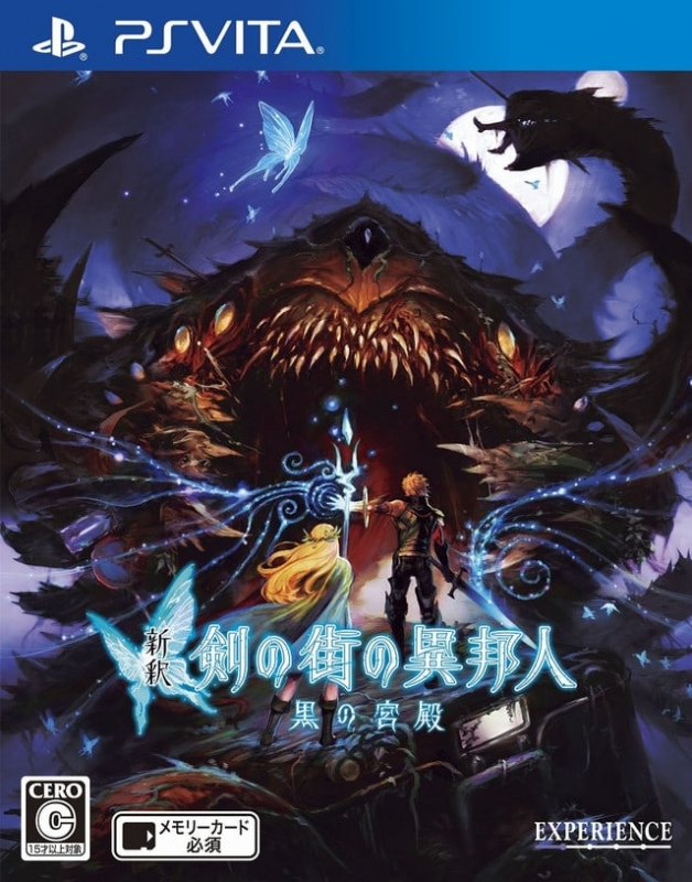 Gamewise New Interpretation Stranger of Sword City Wiki Guide, Walkthrough and Cheats