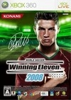 Pro Evolution Soccer 2008 on X360 - Gamewise