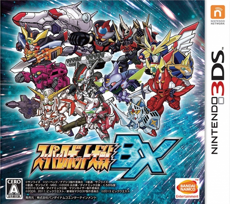 Gamewise Super Robot Wars BX Wiki Guide, Walkthrough and Cheats