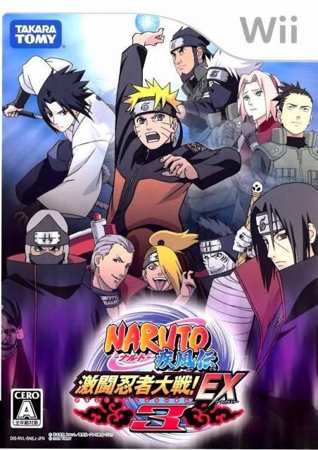 Naruto Shippuuden: Gekitou Ninja Taisen! EX 3 on Wii - Gamewise