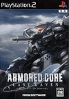Armored Core: Last Raven [Gamewise]