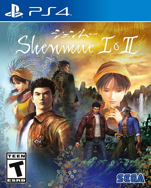 Gamewise Shenmue I & II Wiki Guide, Walkthrough and Cheats
