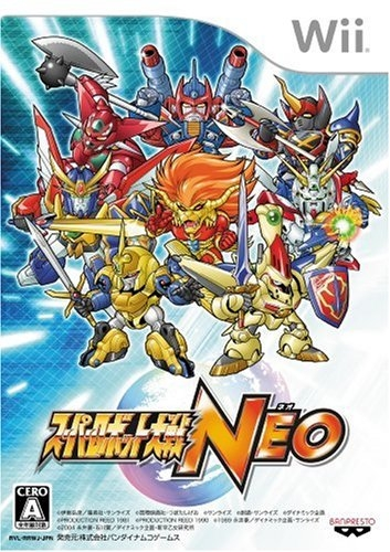 Super Robot Taisen Neo for Wii Walkthrough, FAQs and Guide on Gamewise.co
