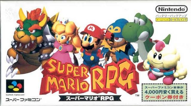 Super Mario RPG: Legend of the Seven Stars [Gamewise]